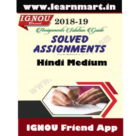 ECO-02 Solved Assignment Hindi 2018-19 (Soft Copy)