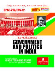 BPSE-212 Help Book English Medium