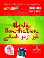 BULE-005 Help Book