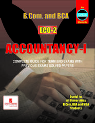 ECO-02 Help Book English Medium