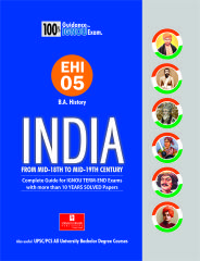 EHI-05 Help Book English Medium