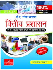 EPA-05 Help Book Hindi Medium