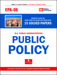 EPA-06 Help Book English Medium