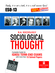ESO-13 Help Book English Medium