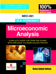 MEC-01 Help Book English Medium