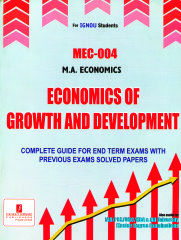 MEC-04 Help Book English Medium