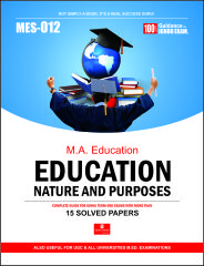 MES-12 Help Book English Medium