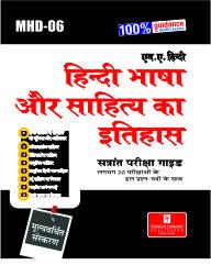 MHD-06 Help Book (Guide)