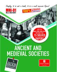 MHI-01 Help Book (Guide) English Medium