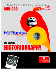 MHI-03 Help Book (Guide) English Medium