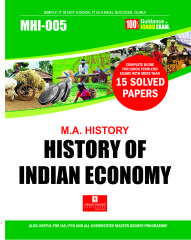 MHI-05 Help Book (Guide) English Medium