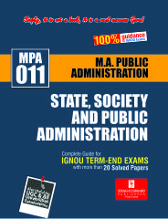 MPA-11 Help Book English Medium