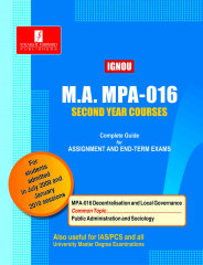 MPA-16 Help Book English Medium