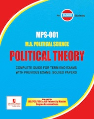MPS-01 Help Book (Guide) English Medium
