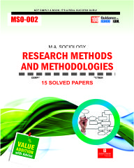 MSO-02 Help Book (Guide) English Medium