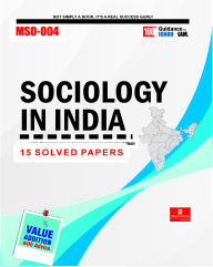 MSO-04 Help Book (Guide) English Medium