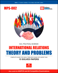 MPS-02 Help Book (Guide) English Medium