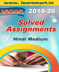 ECO-14Solved Assignment HINDI Medium 2019-20 (Soft Copy)