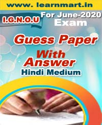 MCO-06 GUESS PAPER FOR JUNE-2020 EXAM HINDI MEDIUM (SOFT COPY)