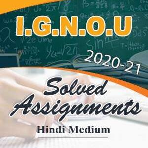 BZYCT-131 Solved Assignment Hindi Medium 2020-21 (Soft Copy)