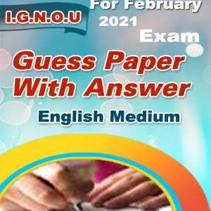 MS-95 GUESS PAPER FOR FEBRUARY- 2021 EXAM ENGLISH MEDIUM (SOFT COPY)